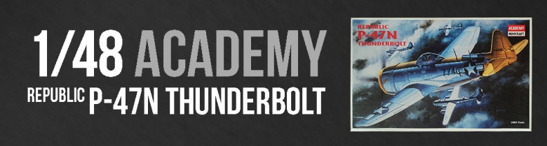 AcademyP47N