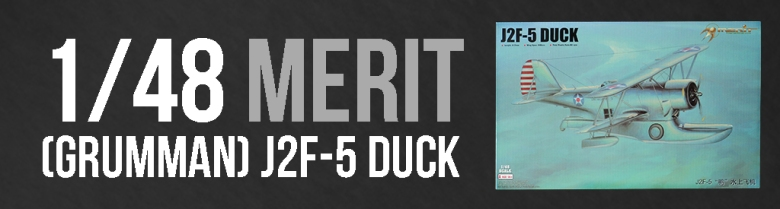 merit-J2F5-duck