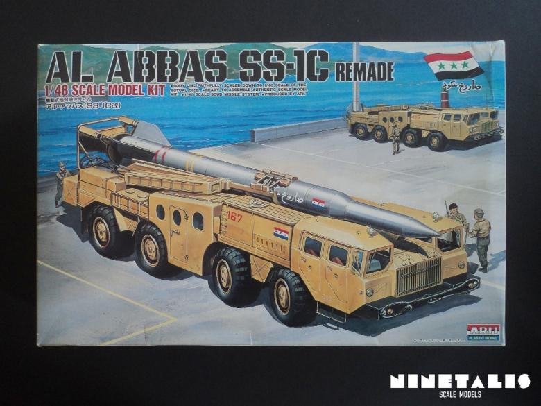 alabbasbox
