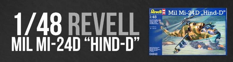 RevellHindD
