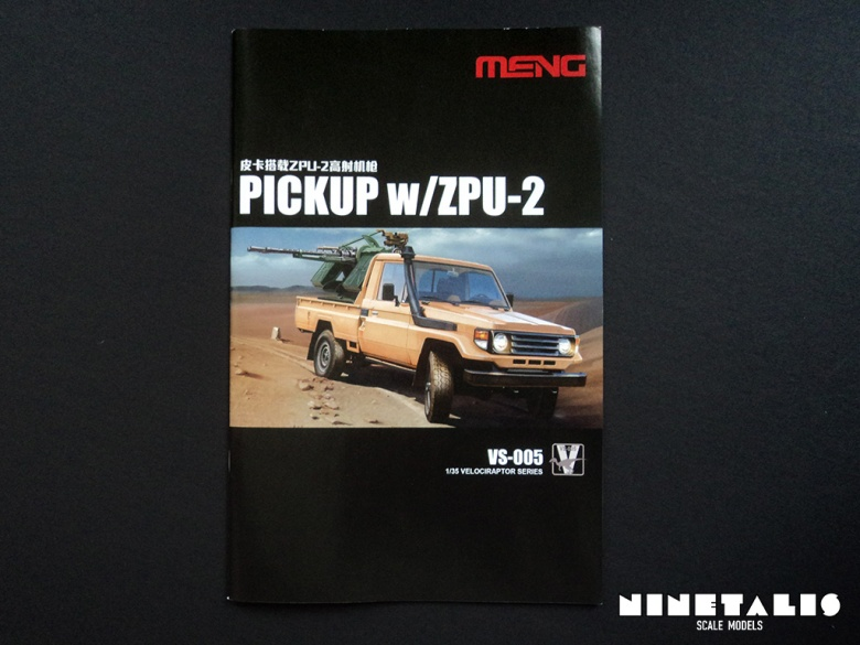 Pickup-ZPU2-booklet1