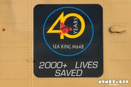 seaking-baf-rs02-w-specialsticker