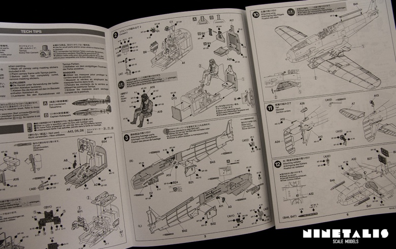 r-tamiya-ki-61-instructions
