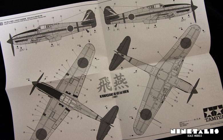 r-tamiya-ki-61-markings2