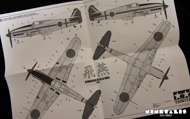 r-tamiya-ki-61-markings2