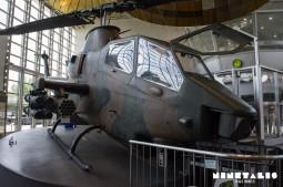 JGSDF-AH1S-W-front