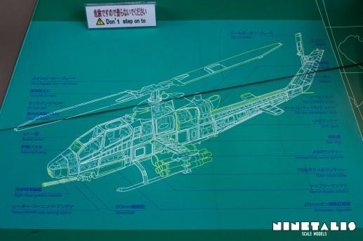 JGSDF-AH1S-W-information