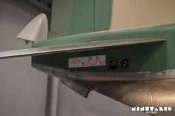 Mitsubishi-F1-W-elevator1