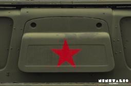 ZIL135-frontstardetail