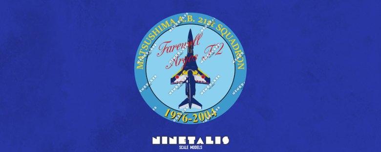 ninetalis-wt-21fts-t2-5.jpg