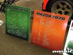 w-mazda787b-infopanel1