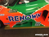w-mazda787b-leftsidedetail-renowndecal