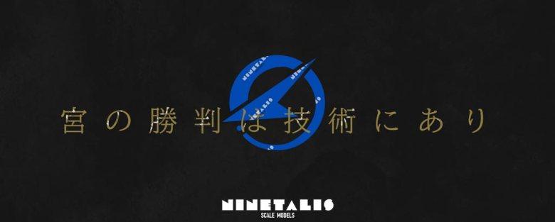 ninetalis-wt-f4ej-adtw60-art-1.jpg